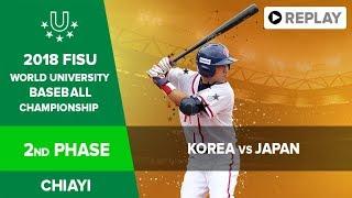 Baseball – Second phase – KORA2 vs JPNB1   FISU 2018 World University Championship