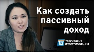 Как студентке в 24 года стать владельцем Mercedes Benz и зарабатывать более 100 000 руб