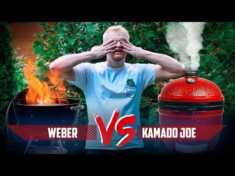 Weber или Kamado? Один гриль по цене ПЯТИ?!