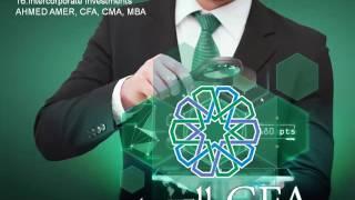 CFA_بالعربي Level 2 FSA (1) Reading (16)