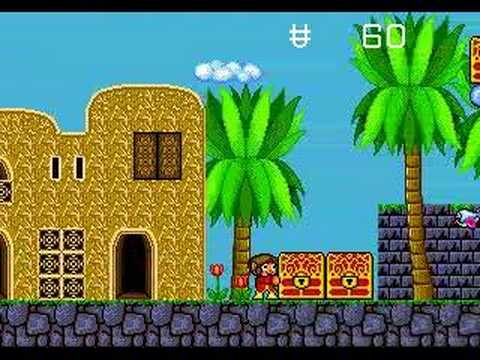 Alex Kidd In The Enchanted Castle: Stage 1