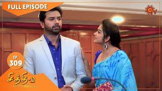 Chithi 2 - Ep 309 | 19 May 2021 | Sun TV Serial | Tamil Serial