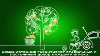 Проект Ваш Сад Заработок в интернете idwm ru