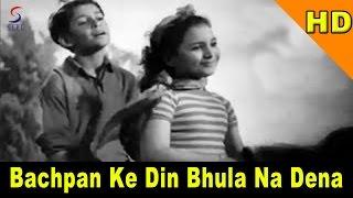 Bachpan Ke Din Bhula Na Dena (Female) | Shamshad Begum | Deedar @ Dilip Kumar, Ashok Kumar & Nargis