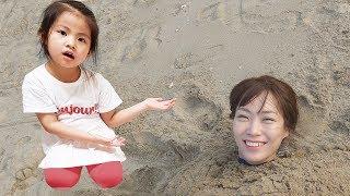 미리보는 여름특집!! 서은이의 해수욕장 모래놀이 Sand Toys on Beach