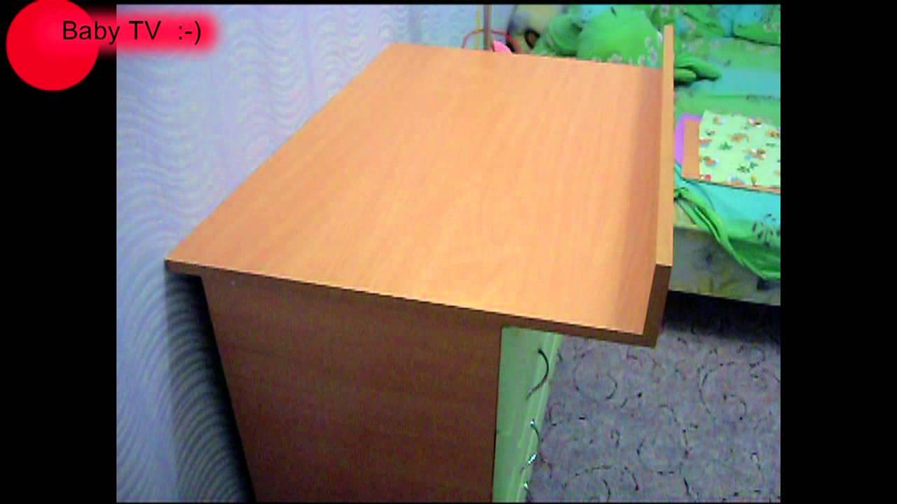 Сделать пеленальный столик своими руками 766