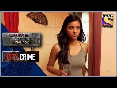 City Crime | Crime Patrol | नासिक ट्रिपल हत्या कांड | Nasik thumbnail