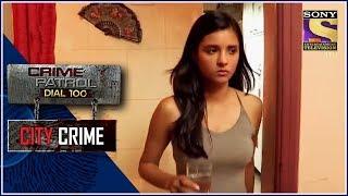 City Crime | Crime Patrol | नासिक ट्रिपल हत्या कांड | Nasik