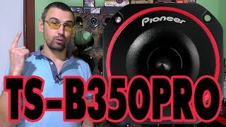 Громкий автомобильный твитер Pioneer TS B350PRO, распаковка, обзор, сравнение, отзыв про  динамики