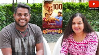 Viswasam 100th Day Celebration Review | Malaysian Indian Couple | Thala Thalapathy Fans