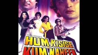 Mil Gaya Hum Ko Sathi Mil Gaya...Hum Kisi Se Kam Nahin.wmv