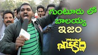 Crazy Fan About Balayya || Gautamiputra Satakarni Public Response || Balakrishna | Shriya
