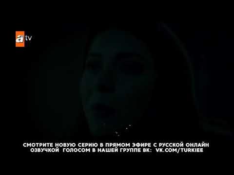 Ветреный 23 серия русская озвучка фрагмент