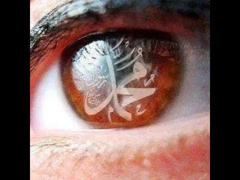 E51 - Secrets of Muraqabah / Islamic Meditation ★ Divine Love: Hub-E-Rasul ★