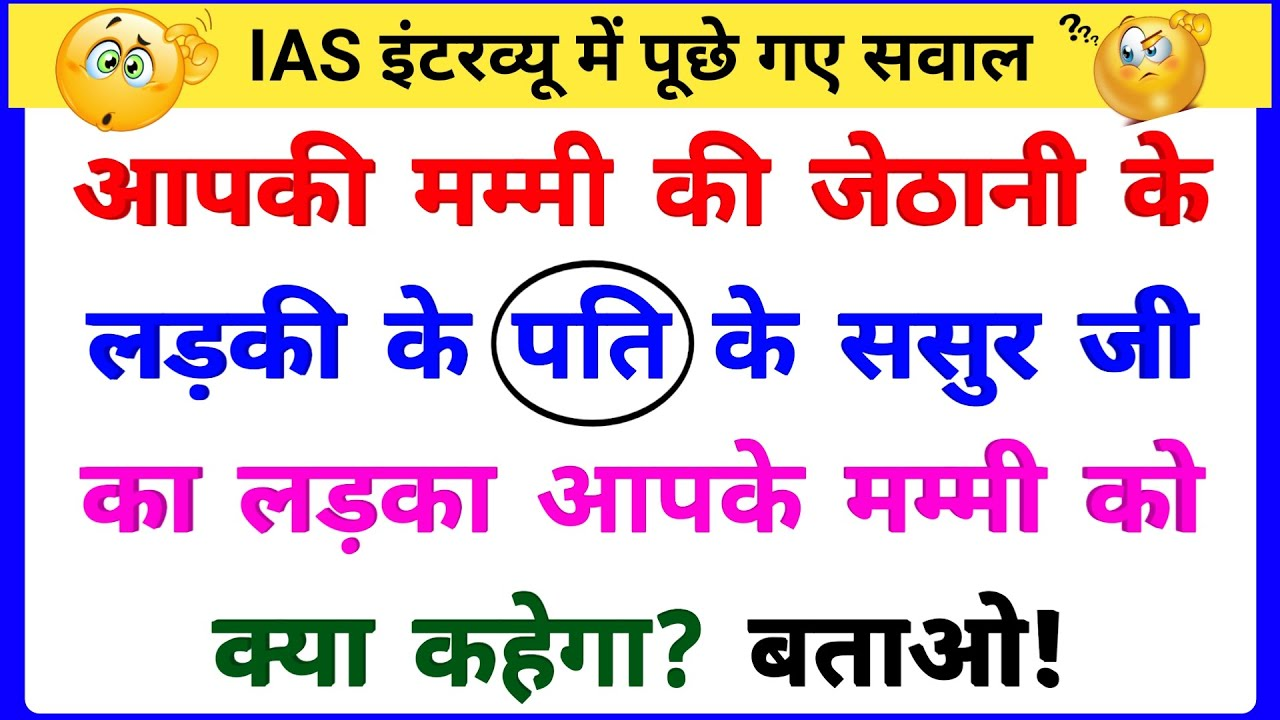 Most Brilliant Answers Of UPSC, IPS, IAS Interview Questions सवाल आपके और जवाब हमारे | part-415