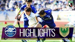 FC町田ゼルビアvs東京ヴェルディ J2リーグ 第3節