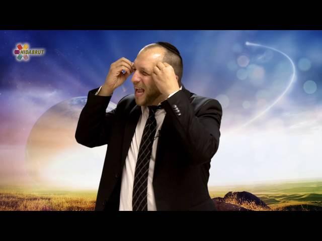The Uniqueness of Judaism - Rabbi Gavriel Friedman