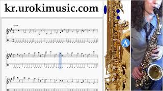 색소폰 배우기 테너 The Pink Panther - Theme Song 운지법 1 부 음악 연습 um-i359