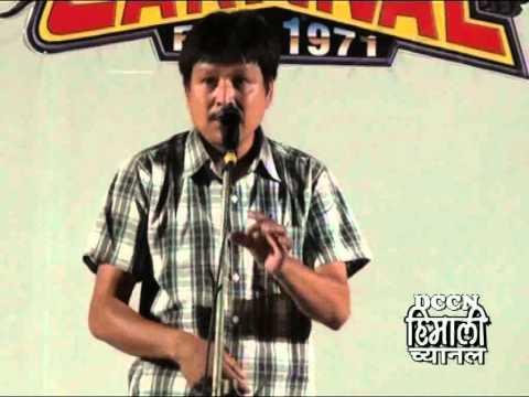 Mahindra Bag Das : हस्ना मना है Part 2