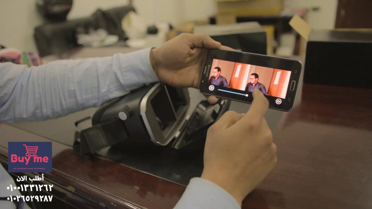 f60d3b46d 4-   برنامج تحويل الافلام لصيغة الواقع الافتراضى VR Cinema   اشترينى - Buyme