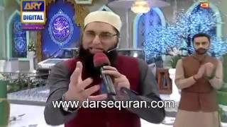 National Song Ho Tera Karam Maula By Junaid Jamshed   Video Dailymotion