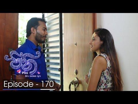 Pini | Episode 170 - (2018-04-16) | ITN