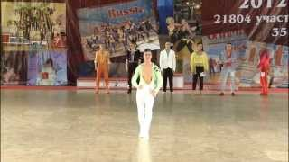 XI. World Dance Olympiad SALSA SOLO MAN SHINE CEM DEMIR From TURKEY