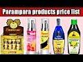 Parampara product price list/Parampara hair product price list/Parampara products