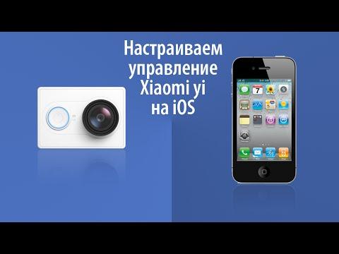 приложение для соединения с камерой вот пытаюсь