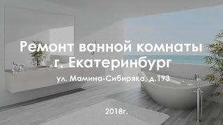 видео Ремонт варочных панелей в Барнауле