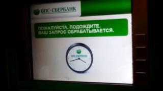 видео В каких банкоматах можно снять деньги без комиссии с карты Альфа банка