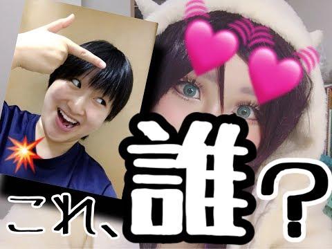 【誰!?】コスプレ🌟アイメイクに挑戦!!【秘密💓】・:*+.Japanese Cosplay eyemake