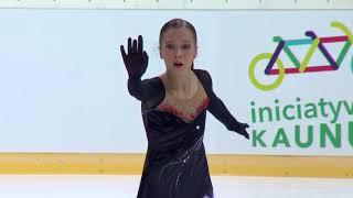 Ксения Синицына Россия | ISU Гран При (юниоры) 2018 Каунас | Произвольная программа (девушки)