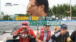 [예능] 도시어부 3회_170921 서해 격렬비열도 광어낚시 이덕화 이경규 이태곤 마이크로닷 낚시예능