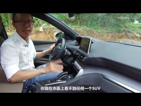 桂林山水和东风标致5008谁更美?想开创七座SUV的新玩法,大家会买账吗?
