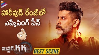 Vikram Chased by Villains | Mr KK 2019 Latest Telugu Movie | Kamal Haasan | Akshara Haasan