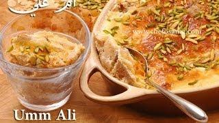 أم علي Om Ali( Croissant Budding)