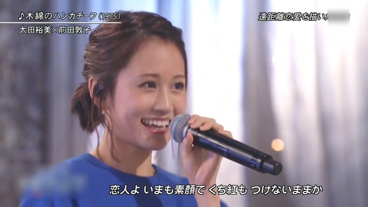 「前田敦子 歌」の画像検索結果
