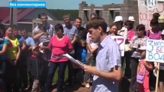 Жители села санатория Алкино, Чишминского района Б(, 2013-06-19T06:22:52.000Z)