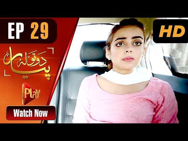 Do Tola Pyar - Episode 29 | Play Tv Dramas | Yashma Gill, Bilal Qureshi | Pakistani Drama