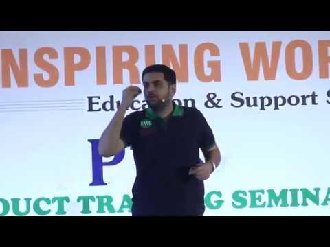 IMC Products Training Seminar (PTS)
