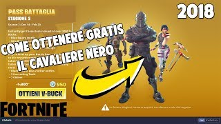 "How to GET THE BLACK CAVALIERE free on FORTNITE ""2018"""