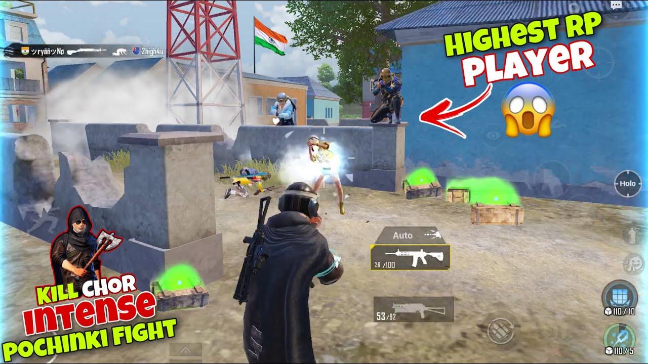 😲 I Killed Highest RP Player In Pochinki | Intense Pochinki Fight | Pubg Mobile Gameplay - Kill Chor