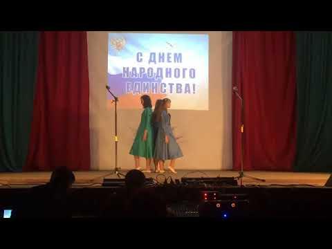 Танец кукушка под песню Полины Гагариной