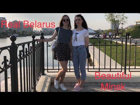 Belarus Minsk . Walking in Minsk  बेलारूस । हिन्दी