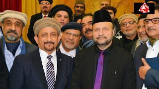 Mushaera Highlights (Mubarak Siddiqi)15 Dec 2019 Germany مشاعرہ محترم مبارک صدیقی صاحب Part- 2