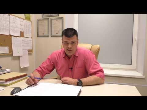 Бесплатная юридическая консультация - ересь недоюристов / Часть 1
