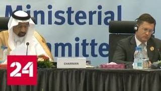 видео Цена нефти после заседания ОПЕК