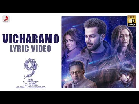 9 (Nine) - Vicharamo Lyric (Malayalam) | Prithviraj Sukumaran, Mamta Mohandas