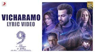 9 (Nine) Vicharamo Lyric (Malayalam) | Prithviraj Sukumaran, Mamta Mohandas